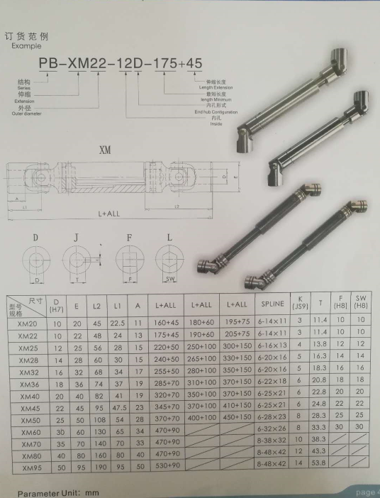 Extension Universal Joints